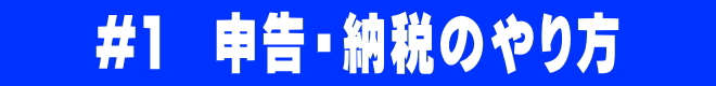shinkokunouzei